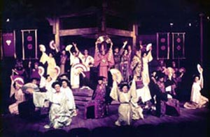 The Mikado Bell 1978